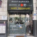 Ye Restaurant Entrance
